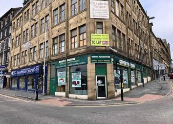 Thumbnail Retail premises to let in Prince Court, Canal Road, Bradford