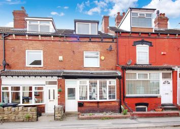Thumbnail 2 bed terraced house for sale in Helena Street, Kippax, Leeds