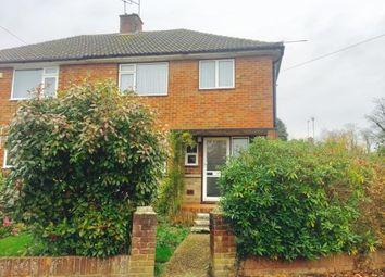 Thumbnail 3 bed semi-detached house for sale in Glebe Way, Kennington, Ashford, Kent