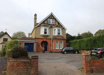 Thumbnail 1 bed flat for sale in Eggars Hill, Aldershot