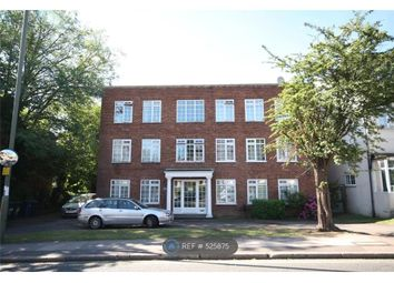 Thumbnail 2 bedroom flat to rent in Blenheim Court, London