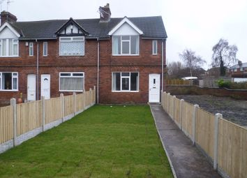 Thumbnail 2 bed end terrace house to rent in Katherine Road, Thurcroft, Rotherham, South Yorkshire