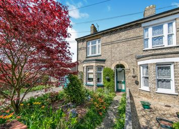 Thumbnail 2 bedroom end terrace house for sale in York Road, Sudbury