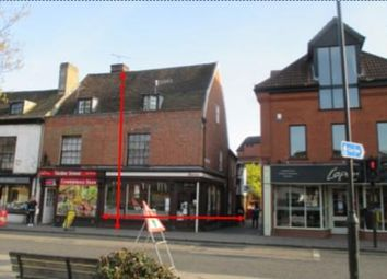 Thumbnail Commercial property for sale in 18 Tacket Street, Ipswich