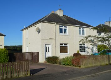 Thumbnail 2 bed semi-detached house for sale in Clyde Avenue, Bothwell, South Lanarkshire