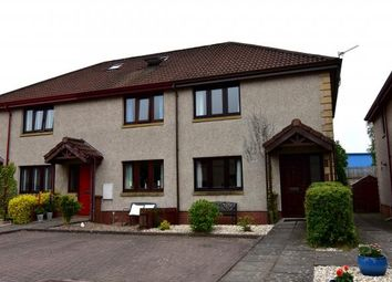 Thumbnail 2 bed end terrace house for sale in 25 Ladysmill Court, Dunfermline
