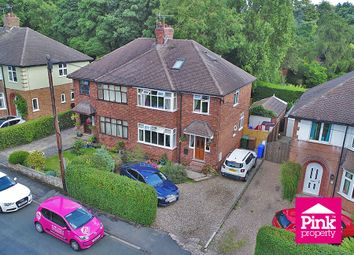 Thumbnail 4 bed semi-detached house for sale in Corby Park, North Ferriby