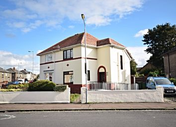 Thumbnail 2 bed semi-detached house for sale in Lochside Road, Ayr, South Ayrshire