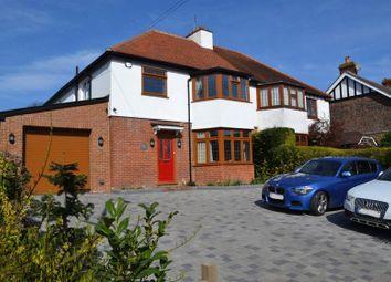 Thumbnail 3 bedroom semi-detached house for sale in Hadlow Road, Tonbridge