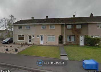 Thumbnail 2 bedroom terraced house to rent in Whitehills Place, East Kilbride