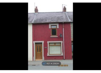 Thumbnail 2 bed terraced house to rent in Ebenezer Street, Newcastle Emlyn