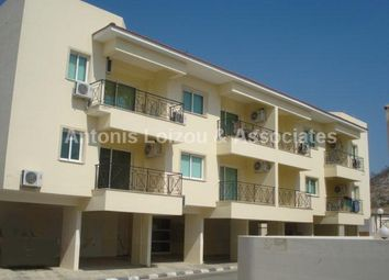 Thumbnail 2 bed apartment for sale in Anafotia, Cyprus