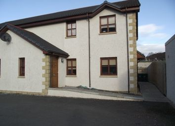 Thumbnail 2 bed flat to rent in Cumming Street, Forres