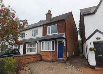 Thumbnail 3 bed end terrace house to rent in Mere Green Road, Four Oaks, Sutton Coldfield
