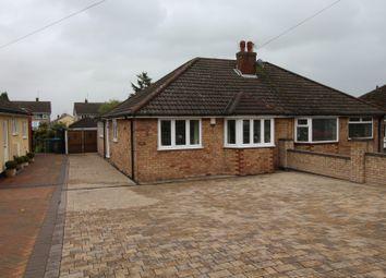 Thumbnail 2 bed bungalow for sale in Brownshore Lane, Essington, Wolverhampton