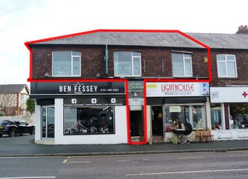 Thumbnail Commercial property to let in Hoylake Road, Moreton, Wirral