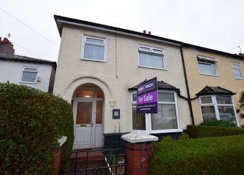 Thumbnail 3 bed semi-detached house for sale in Crocus Avenue, Claughton