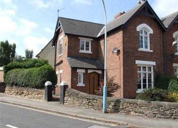 Thumbnail 2 bed semi-detached house for sale in Old Hall Road, Chesterfield
