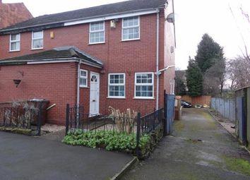 Thumbnail 3 bed semi-detached house for sale in Ealing Avenue, Basford, Nottingham, Nottinghamshire