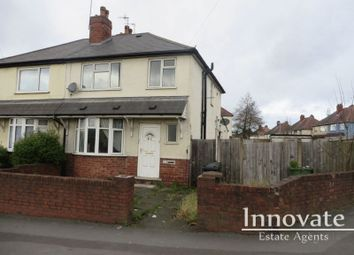 Thumbnail 2 bed semi-detached house for sale in Stourbridge Road, Dudley