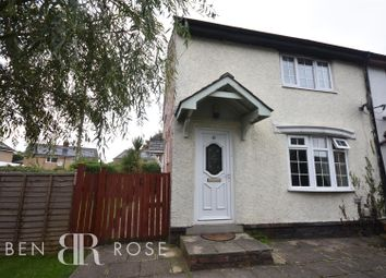 Thumbnail 2 bedroom semi-detached house to rent in Spring Gardens, Leyland