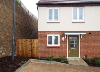 Thumbnail 2 bed end terrace house to rent in Nowells Close, Nuneaton