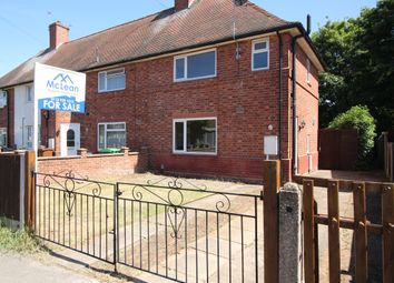 3 bed end terrace house for sale in Tunstall Crescent, Nottingham NG8