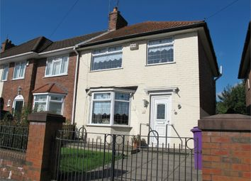 Thumbnail 3 bed end terrace house for sale in Fairmead Road, Liverpool, Merseyside