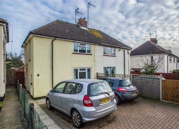Thumbnail 2 bed cottage for sale in Campfield Road, Hertford