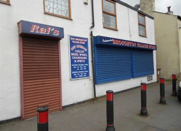 Thumbnail Property to rent in Garstang Road, Broughton, Preston