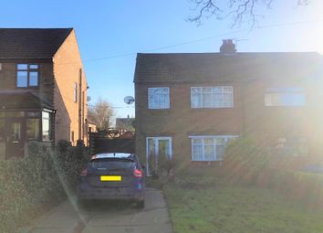 3 bed semi-detached house to rent in Moorwell Business Park, Moorwell Road, Bottesford, Scunthorpe DN17