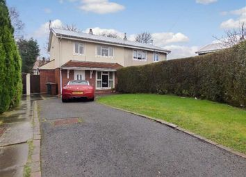 Thumbnail 3 bedroom semi-detached house for sale in Hamilton Gardens, Wolverhampton