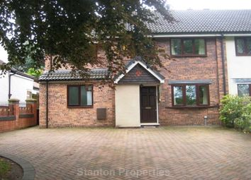 Thumbnail 5 bed semi-detached house to rent in Old Hall Lane, Manchester