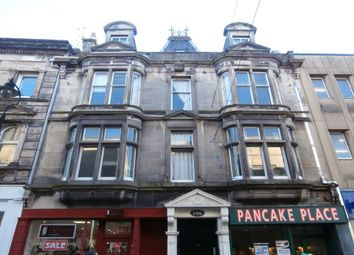 Thumbnail 2 bed flat to rent in Westpark Court, High Street, Elgin
