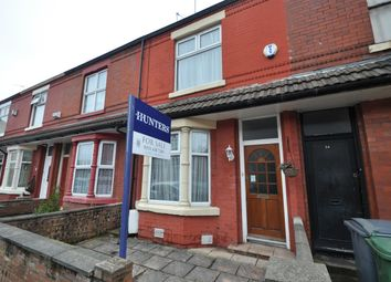 Thumbnail 2 bedroom terraced house for sale in Cecil Road, Wallasey