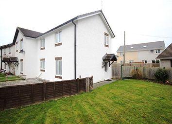 Thumbnail 3 bed property to rent in Cwrt Yr Onnen, Llanbadarn Fawr, Aberystwyth