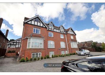 Thumbnail 2 bed flat to rent in Shrewsbury Road, Prenton
