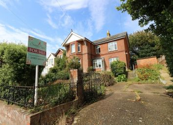 Thumbnail Property for sale in Great Preston Road, Ryde