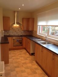 Thumbnail 2 bed terraced house to rent in Rosemount Crescent, Carstairs, Lanark