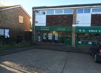 Thumbnail Retail premises to let in 13 Greenway, Newton Longville, Milton Keynes
