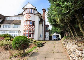 Thumbnail 3 bedroom flat for sale in Gunton Cliff, Lowestoft