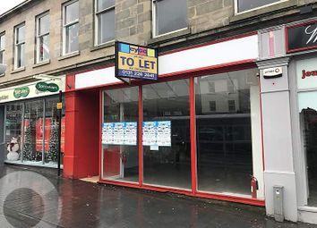 Thumbnail Retail premises to let in High Street, Lanark