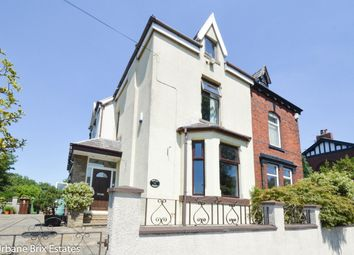 Thumbnail 5 bed semi-detached house for sale in Hall Green Road, Dukinfield