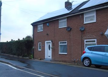 Thumbnail 2 bed terraced house for sale in Wordsworth Avenue, Whickham, Newcastle Upon Tyne