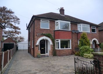 Thumbnail 3 bed semi-detached house to rent in Valley Drive, Branton, Doncaster, South Yorkshire