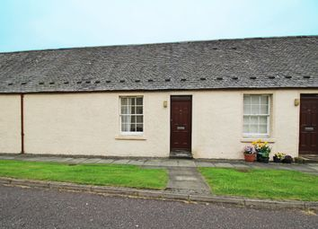 Thumbnail 2 bed cottage to rent in Old Edinburgh Court, Inverness