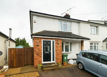 Thumbnail 3 bed end terrace house for sale in Seaton Road, Hemel Hempstead