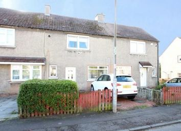 Thumbnail 2 bed terraced house to rent in Linnhe Crescent, Wishaw, North Lanarkshire