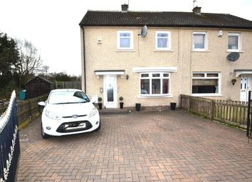 Thumbnail 2 bed semi-detached house for sale in 12, Striven Crescent, Wishaw, North Lanarkshire
