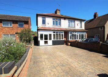 Thumbnail 3 bed semi-detached house for sale in Blackfen Road, Blackfen, Kent